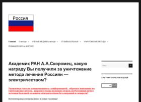 vd-ragel.ru