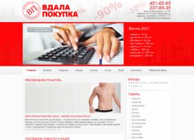 vdalapokupka.ua