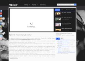 vdclip.ru