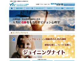 vdi.co.jp