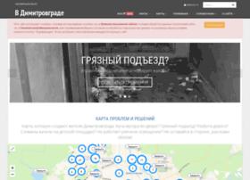 vdimitrovgrade.ru