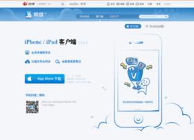 vdisk.weibo.com