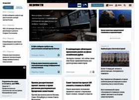 vdmsti.ru