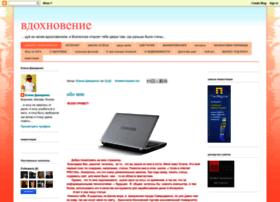 vdohnovenie1000.blogspot.com
