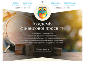 vdome.ukrbio.com