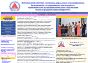 vdonskrsu.narod.ru
