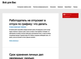 vdv-kavkaz.ru