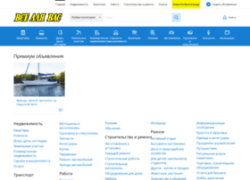 vdv-s.ru