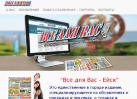 vdv-yeisk.ru
