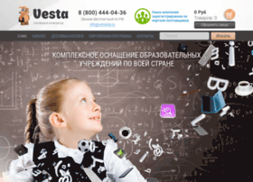 vdvesta.ru