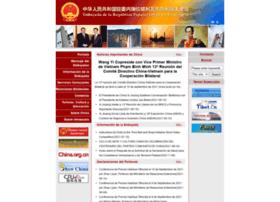 ve.china-embassy.org