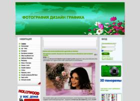 vebfoto.com