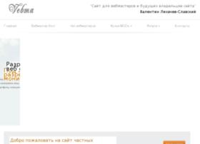 vebma.ru