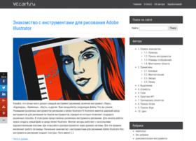 vecart.ru