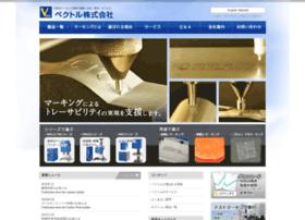 vecc.co.jp