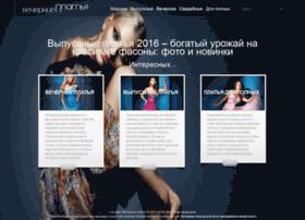 vechernieplatja.ru
