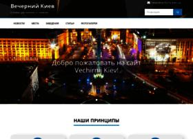 vechirnij.kiev.ua