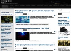 vechor.ru