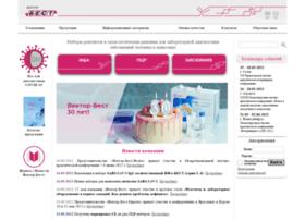vector-best.ru