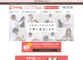 vector-kaitori.jp