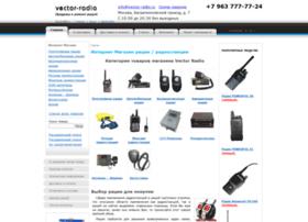 vector-radio.ru