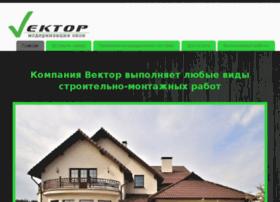 vector74.ru