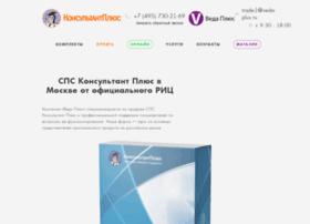 veda-plus.ru