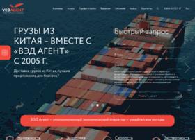 vedagent.ru