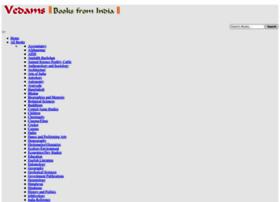 vedamsbooks.com
