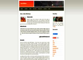 vedantijeevan.com