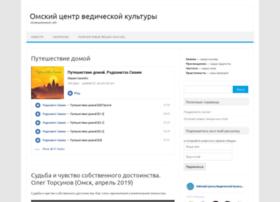 vedaomsk.ru