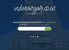 vedaranyam.co.in