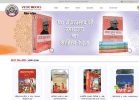vedicbooks.com