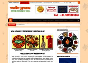 vedicgrace.com