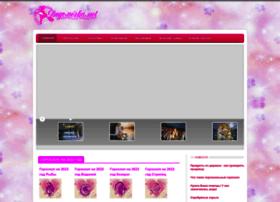 vedmochka.net