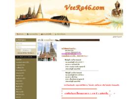 veera46.com