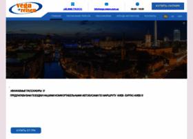 vega-reisen.com.ua