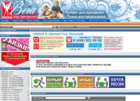 vega.massmart.ru