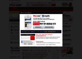 vegadisk.net