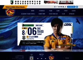 vegalta.co.jp