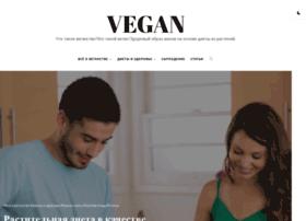 vegan.com.ua