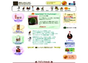 vegan.japanteam.net