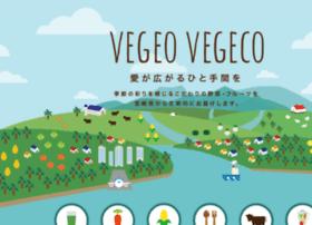 vegeovegeco.com