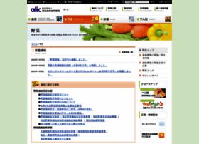 vegetable.alic.go.jp