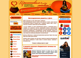 vegetarianrecept.ru