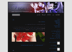 vegetasubs.wordpress.com