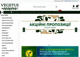 vegetus.com.ua