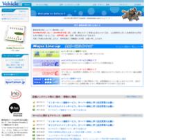 vehicle.ad.jp