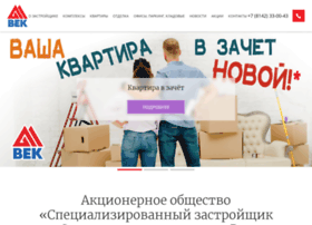 vek-kvartira.ru