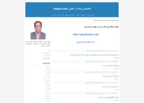 vekalat88.blogfa.com